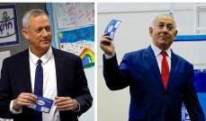 نتائج الاستطلاعات انتخابات الكنيست الأولية تشير لتقدم معسكر نتانياهو
