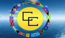 دول الكاريبي: على المؤسسات البريطانية ألا تكتفي بالاعتذار عن دورها بتجارة الرقيق