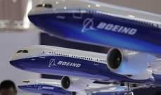 هيئة تنظيم الطيران باليابان علقت تحليق طائرات بوينغ 777 بمجالها الجوي