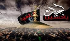 مفاهيم الثورة الحسينية في فكر الامام موسى الصدر