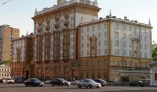 سفيرة أميركا بموسكو: سنستخدم الأجهزة المقدمة من روسيا حال موافقة هيئة الغذاء والدواء الأميركية