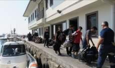الاناضول: ضبط 20 مهاجرا غير نظامي شرقي تركيا