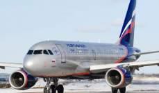 مسؤول بريطاني:تفتيش الطائرة الروسية أمس يأتي لحمايتنا من الجريمة المنظمة