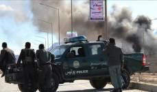 مقتل 35 مدنيا خلال هجوم تنفذه القوات الأفغانية جنوبي البلاد