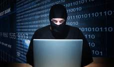 الاخبار: القرصنة غير المسبوقة تتعلق بضباط وبمعطيات أمنية ضمن داتا موقع قوى الأمن الداخلي