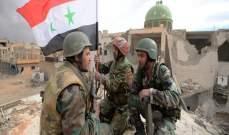 النشرة: الجيش السوري تمكن من فصل منطقة اللجاة عن باقي مناطق درعا