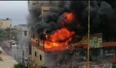 الدفاع المدني اخمد حريقا داخل غاليري في الاوزاعي