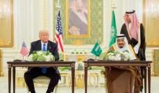 الاخبار: الرياض تشكو إهانات ترامب للملك سلمان لدى البنتاغون ولكن بلا جدوى