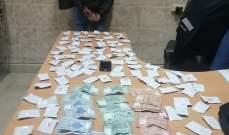 الجيش: مديرية المخابرات أوقفت مروج مخدرات في ضبية وضبطت معه كمية منها