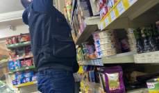 بلدية حارة حريك: اقفال مؤقت لمؤسسة غذائية بسبب بيع السلع بسعر اعلى من السعر المحدد