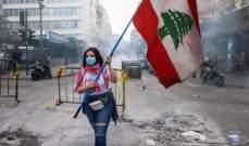 لبنان بين النزاع والتسوية: كيف نكسب؟