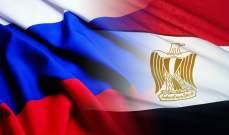تنفيذ مشروع المنطقة الصناعية الروسية في مصر سيستغرق 13 عاما