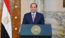 السيسي ثمن الأداء الاقتصادي للحكومة المصرية في ظل جائحة كورونا