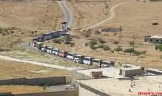 الشرق الأوسط: الخارجون من عرسال سينتقلون بالحافلات وبأسلحتهم الفردية