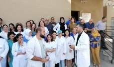 موظفو مستشفى بعبدا نفذوا وقفة احتجاجية مناشدين وزارة المال الافراج عن مستحقاته للحصول على رواتبهم