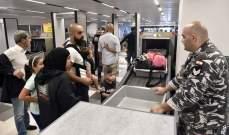 أمن المطار: الكلام عن سرقات عشوائية من دون تقديم شكوى الى المعنيين تؤثر سلباً على سمعة المطار