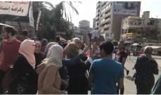 مسيرة صامتة لأهالي الشوف في بعقلين حدادا على أبو فخر