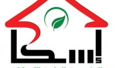 المؤسسة العامة للإسكان توقع مذكرة تفاهم مع OMT لدفع سندات المقترضين