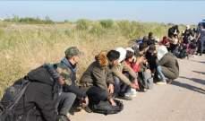 فرق الأمن التركية ضبطت 332 مهاجرا غير شرعي في ولايتي أدرنة وإزمير