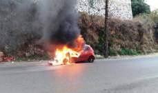 النشرة: احتراق سيارة مقابل شركة الرمال على طريق زبدين