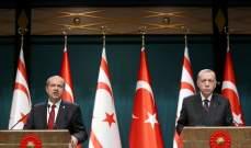 فوز مرشح مدعوم من تركيا برئاسة جمهورية شمال قبرص غير المعترف بها