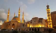 الصوم في لبنان