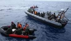 مقتل غواص خلال البحث عن حطام الطائرة الإندونيسية المنكوبة