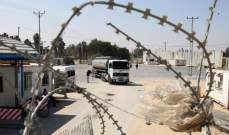 الميادين: سماع دوي انفجار في أجواء مدينة غزة