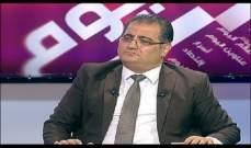 القاضي مالك: القوات دعمت ترشيحي للمجلس الدستوري وانا على علاقة جيدة مع الجميع