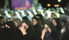 الحملة الدولية: نظام الإمارات يهين المرأة التي يشبه وضعها ظروف المرأة بالعصور الوسطى