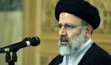 رئيس السلطة القضائية الإيرانية يتقدم بترشيحه للانتخابات الرئاسية
