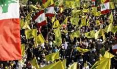 """واشنطن مُصرّة على قطع تمويل """"حزب الله""""..."""