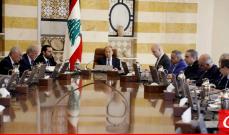 لهذه الأسباب يتسلّى سياسيّو لبنان بالقمّة الاقتصادية... فمن يعرقل الحكومة؟