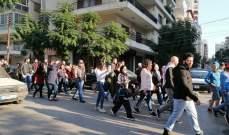 تظاهرة تجوب شوارع طرابلس رافضة لتكليف دياب