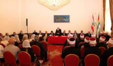 المجلس الدرزي: وقف دروز المتين هو وقف خيري ولا يدخل ضمن الاوقاف العامة