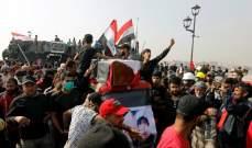 هيومن رايتس: استمرار قتل المتظاهرين بالعراق رغم الأمر بوقف استخدام الذخيرة الحية