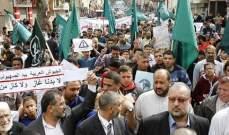 مظاهرات جديدة ضد استيراد الغاز الإسرائيلي في الأردن