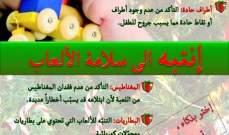 رازي الحاج يطلق موسم الأعياد بحملة توعية وحفلٍ ميلادي