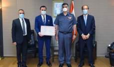اللواء عثمان كرّم شارل إبراهيم حنا تقديرا لدعمه مؤسسة قوى الأمن الداخلي