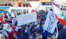 إعتصام حاشد جاب شوارع عرسال استنكارا للاستخفاف بوضع الناس