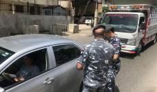 النشرة: قوى الأمن أقامت حاجزا في شتورة ووزعت كتيبات حول قانون السير