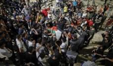 الهلال الأحمر الفلسطيني: 53 فلسطينيا أصيبوا بالمواجهات مع القوات الإسرائيلية بالقدس