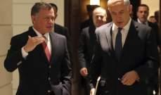 """""""يديعوت أحرنوت"""": اتصالات إسرائيلية أردنية غير رسمية لمناقشة خطة الضم"""