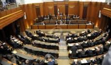 أما آن الأوان لمجلس النواب ان يتوقف عن تمرير بعض القوانين المضرّة بالمواطن؟!