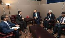 وزيرا خارجية تركيا والمغرب بحثا بسبل تعزيز التعاون بين البلدين