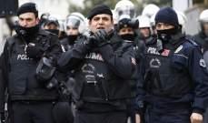 الشرطة التركية توقف 127 شخصا لمحاولتهم تنظيم مظاهرة في اسطنبول