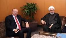 روحاني بحث مع اردوغان بالعلاقات الثنائية: للتعاون مع حكومة سوريا لطرد الإرهابيين من إدلب