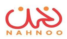 """""""جمعية نحن"""" استنكرت السماح للأمن العام البناء في جزء من حرش بيروت"""