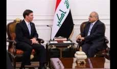 وزير الدفاع الأميركي أعرب عن قلقه لعبد المهدي من تعرض بعض المنشآت للقصف