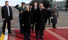 وصول الرئيس عون إلى موسكو في زيارة تستمر يومين